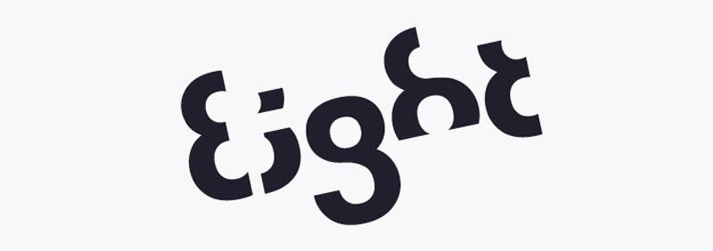 famous_brand_logo_secret_meaning_eight