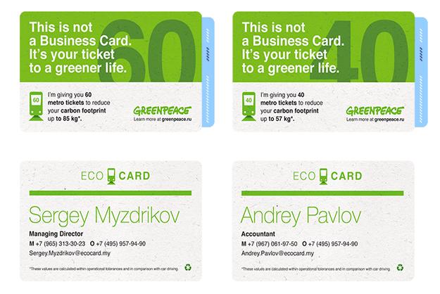greenpeace-ecocard-metro-ticket-business-card-branding