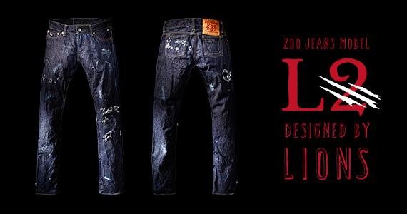 zoo_jeans_branding_japan_4
