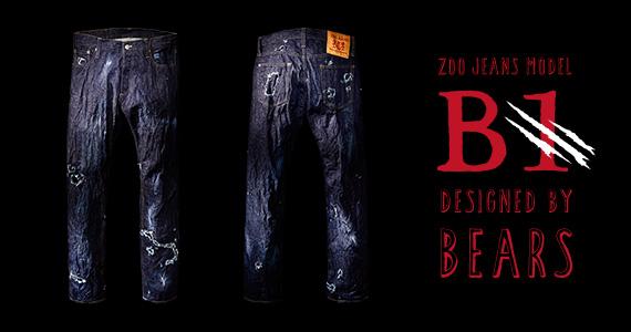 zoo_jeans_branding_japan_5