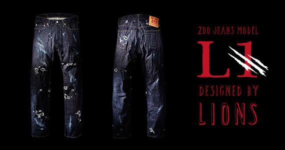 zoo_jeans_branding_japan_6