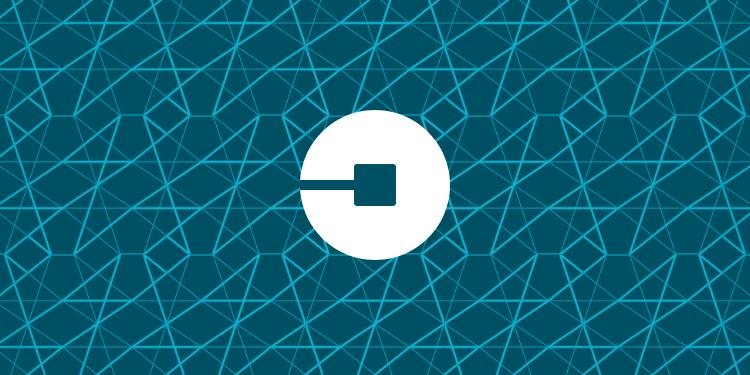 uber_rebrand_logo_the_branding_journal_2