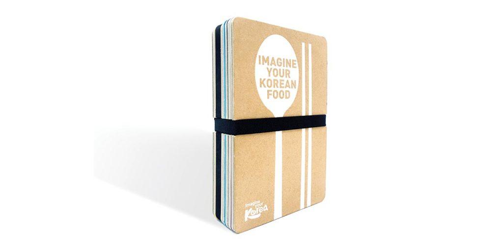 korea_brand_strategy_the_branding_journal_1