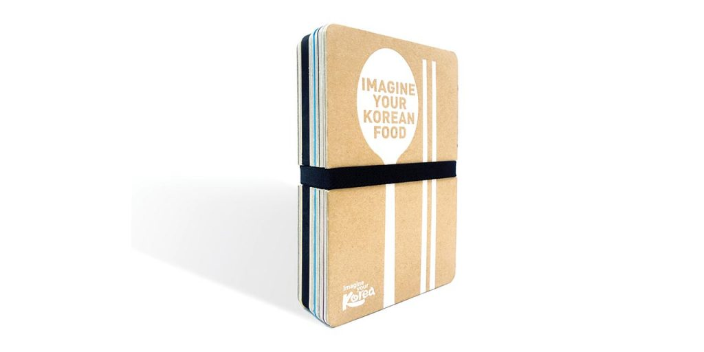 korea_brand_strategy_the_branding_journal_1