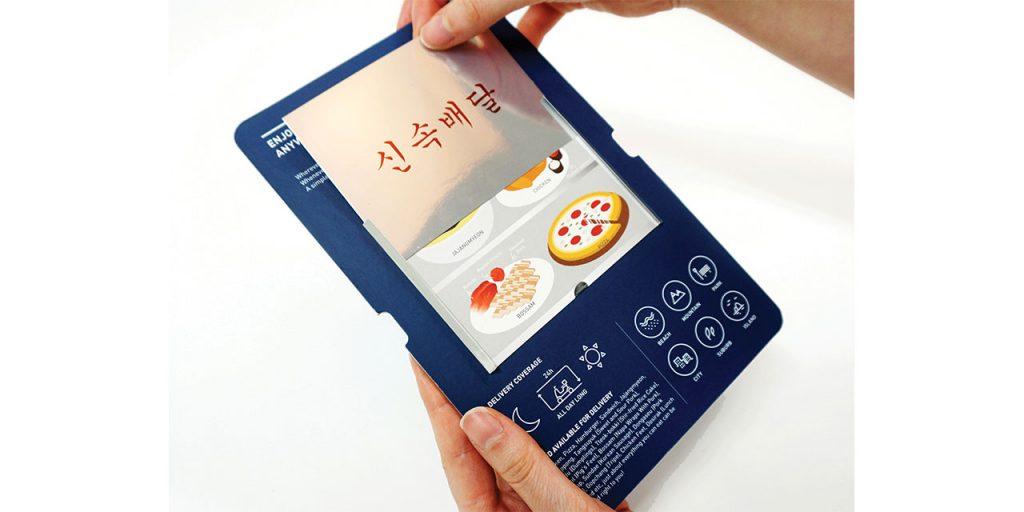 korea_brand_strategy_the_branding_journal_3