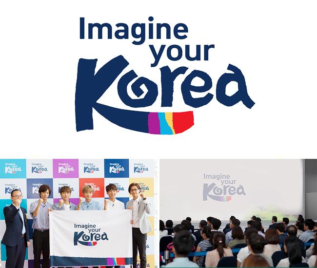 korea_brand_strategy_the_branding_journal_4